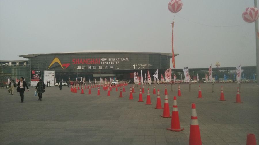 我公司参加2016中国工业博览会