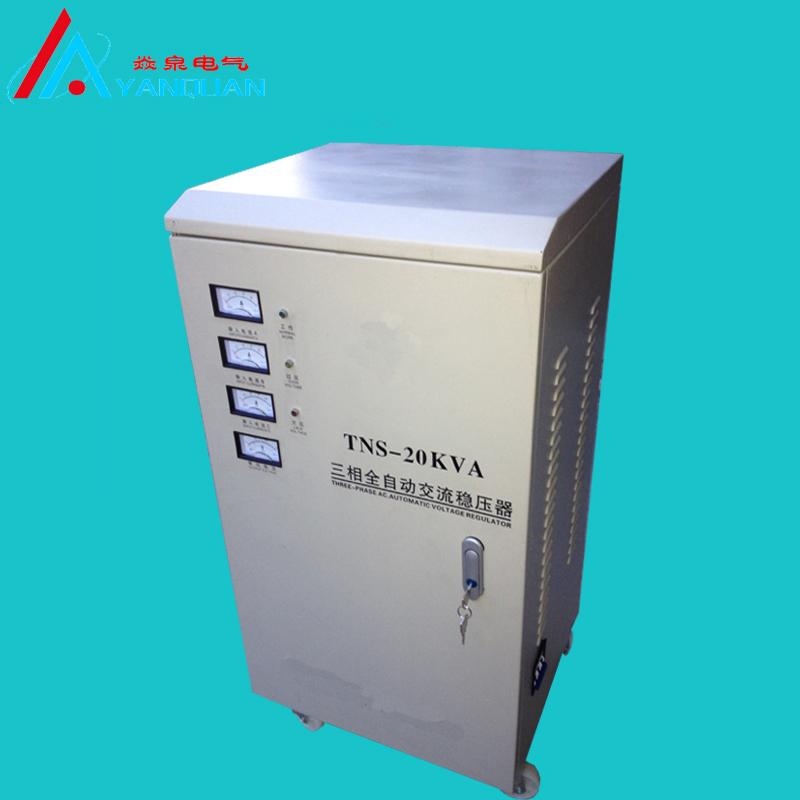 TNS三相高精度稳压器-20KVA