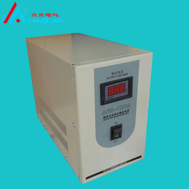 JSW精密净化稳压器-1KVA